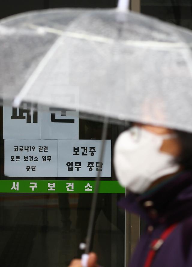 """[코로나19] 정부 """"신천지 신도 21만2000명 명단 확보…전국 지자체에 통보"""""""
