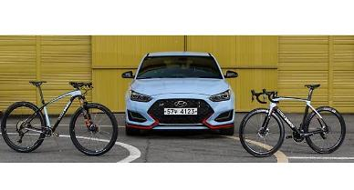 Hyundai unveils high-performance special edition bicycles
