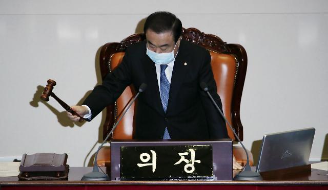 [포토] 마스크 착용한 문희상 국회의장