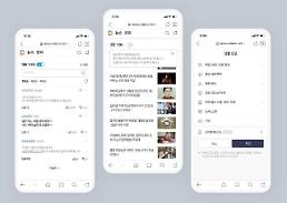 .Kakao to permanently ban cyberbullies from web portal and social media service.