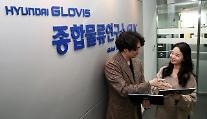 現代グロービス、ロボット業務自動化の導入…業務効率性の拡大期待