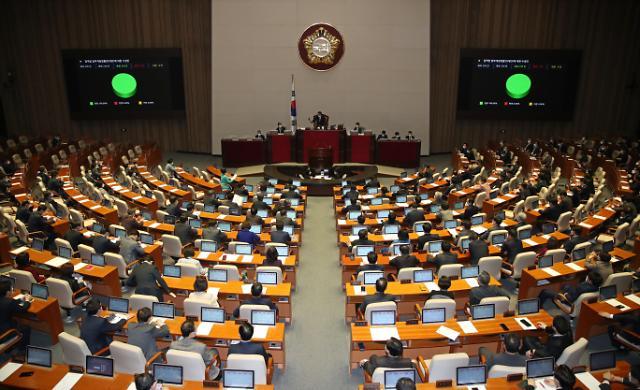 [포토] 검역법 일부개정법률안(대안) 수정안, 국회 본회의 통과