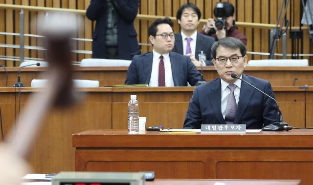 노태악 대법관 후보자 임명동의안 국회 본회의 통과