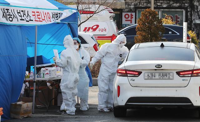 韩国日增284例新冠确诊病例