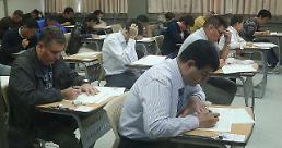 .韩国语能力考试2022年增设口语考试.