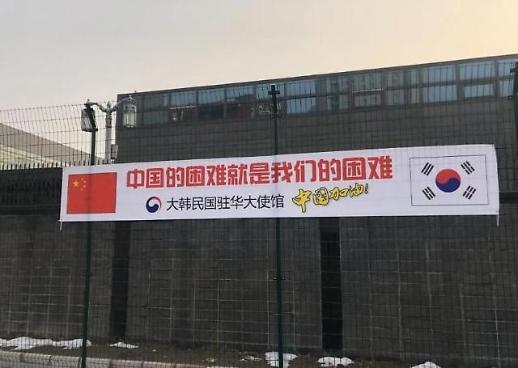 作为在韩生活近7年的中国人,这些心里话我想跟你说