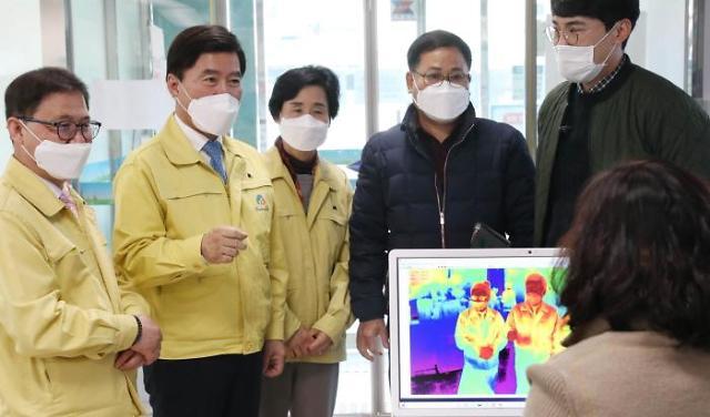 대전동구, 열화상카메라 감지시스템 구축 운영