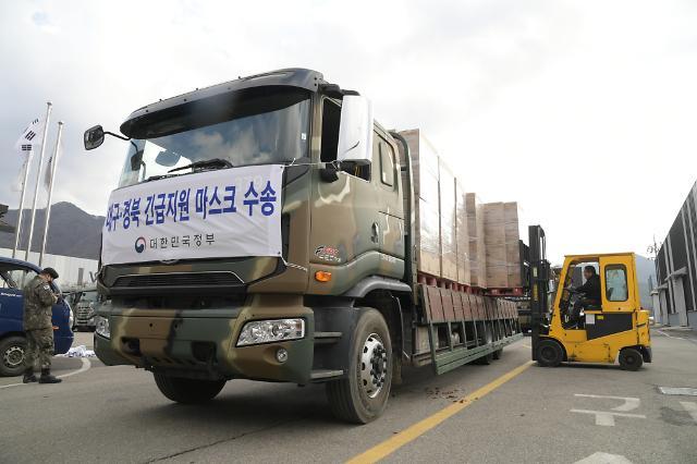 [슬라이드 화보] 군용트럭까지 동원된 마스크 수송작전