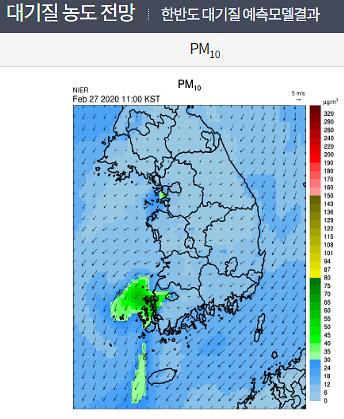 [오늘(27일) 공기 어때?] 전국 미세먼지 '보통'···날씨 '맑음'