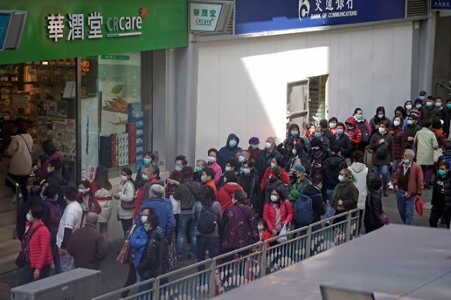 [코로나19]홍콩 확진자 4명 추가...크루즈 탑승객, '불당' 방문자 포함
