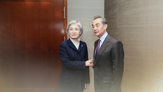 韩中外长通话商赴华韩籍人士隔离问题