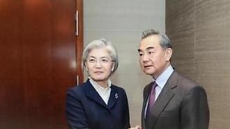 韩中外长通电话讨论赴华韩籍人士隔离问题