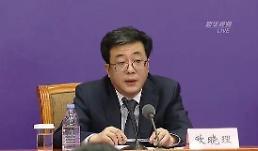 .中国政府人士出面呼吁减少口罩浪费现象.