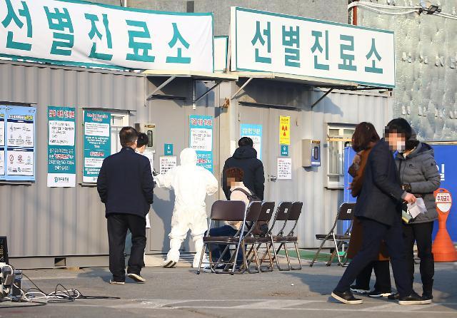 韩新增334例新冠确诊病例 累计1595例