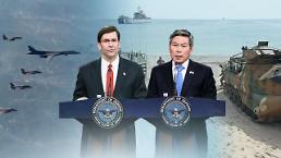 .韩美联合军演宣布延期.