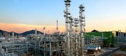 .Hyundai Engineering wins order to add facilities for refinery in Indonesia.