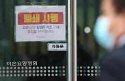 .韩政府:疫情拐点难预测,确诊病例还将增加.