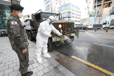 [Coronavirus] S. Korea, U.S. postpones combined exercises over coronavirus concerns: Yonhap