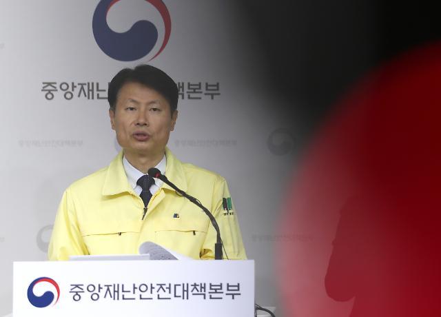 """[코로나19] 정부 """"대구지역 자원 의료진 490명…경제적 보상 약속""""(종합)"""