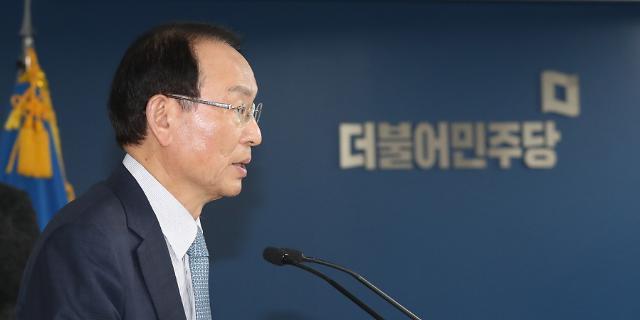 민주 경선 탈락 현역의원들, 엇갈린 반응…인정 못해 vs 승리 기원
