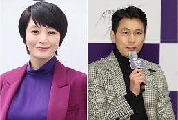 .韩国演艺界人士纷纷捐款助力抗疫.
