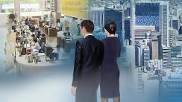 .调查:韩国30强企业五年间雇佣增长率仅在1%水平.