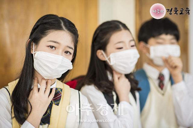 경북교육청, 개학연기에 따른 긴급 돌봄 운영