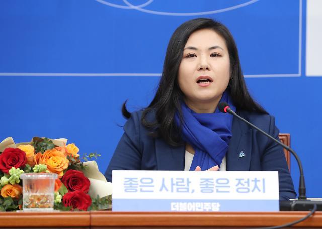 민주 영입 세계은행 이코노미스트 최지은, 부산 북·강서을 출마