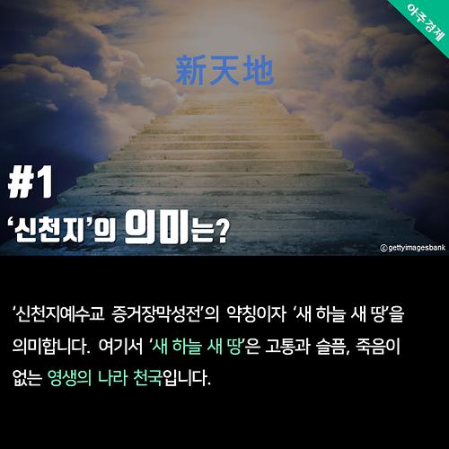 명성교회 이어 소망교회도 확진자 발생… '코로나19' 대형교회 여파 어디까지?
