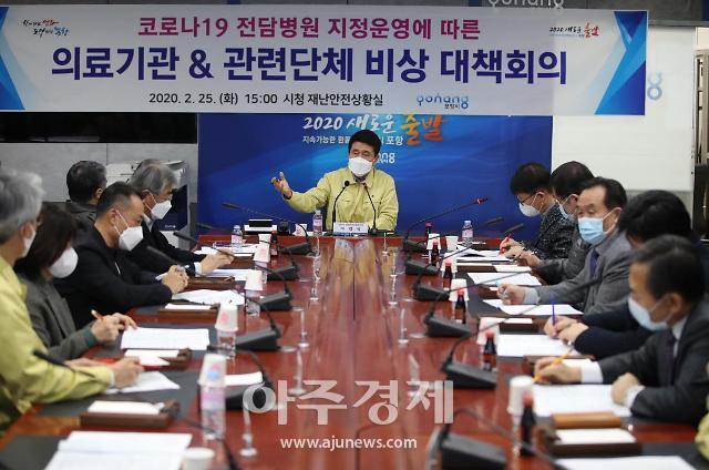 경북 포항서 추가 확진자 2명 발생, 총 16명으로 늘어...신천지교회 관련