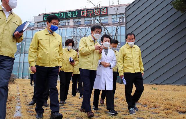 근로복지공단 대구병원, 28일부터 코로나19 진료 본격 시작