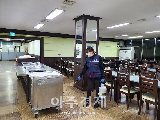 안산시, 지역상권 활성화...직원 구내식당 전면 중단한다