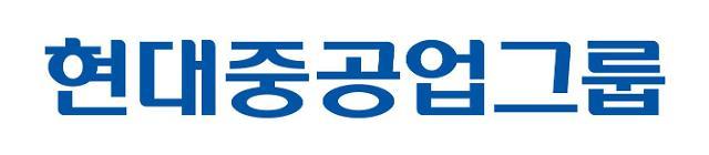 현대중공업그룹, 코로나19 확산 방지 성금 12억원 기탁
