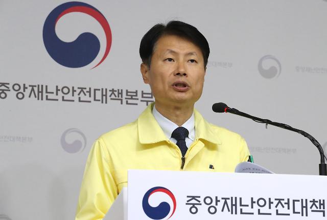 韩政府重申暂不考虑扩大限制入境范围
