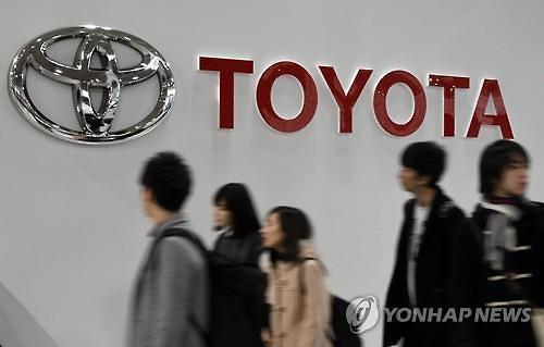 한국토요타자동차,  코로나19 확산 방지 위해 1억원 기부