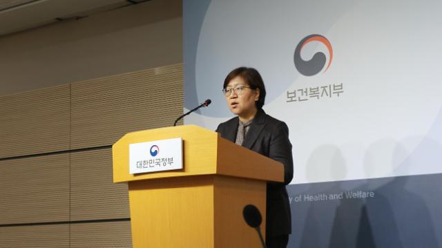 [NNA] 미얀마 정부, 한국인 확진자와 접촉자 22명, 자가격리