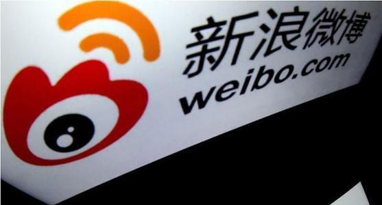 """[중국기업] """"틱톡에 치이고 콰이서우에 밀리고"""" 웨이보 4Q 매출 급감"""