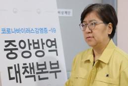 .韩国单日新增505例新冠确诊病例 政府称数字还将增加.