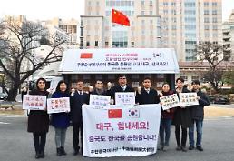""".""""道不远人、人无异国"""" 中国驻韩国大使馆向大邱捐献2.5万个口罩."""