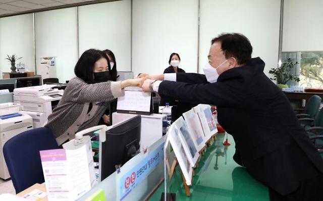 대전교육청, 3월6일까지 재택근무 시행