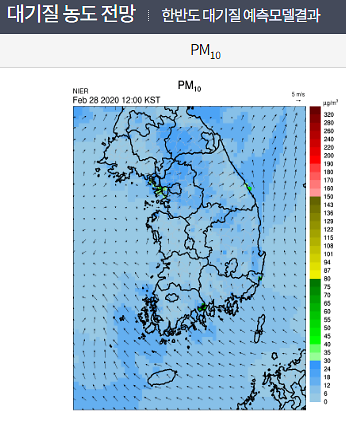 [오늘(28일) 공기 어때?] 전국 미세먼지 '보통'···낮부터 비'