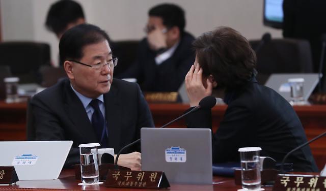 青瓦台召开安保会议 努力减少韩国人在海外遭受不公待遇