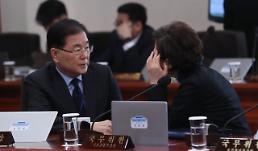 .青瓦台召开安保会议 努力减少韩国人在海外遭受不公待遇.