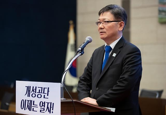 """통일부 """"대통령 업무보고 서면으로…차관 별도 브리핑 예정"""""""