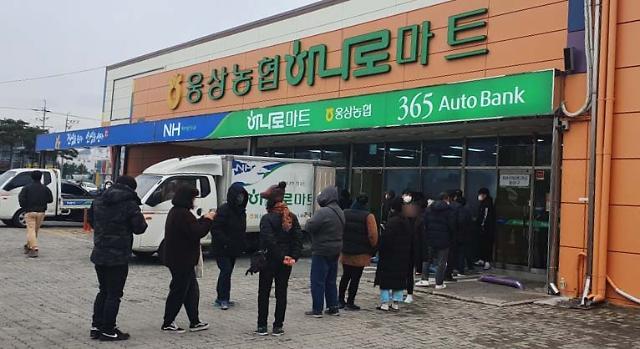 [포토] 하나로마트 앞 마스크 구매 행렬
