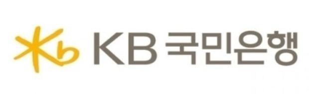 [코로나19] KB국민은행, 대구지역 지점 7곳 업무 재개