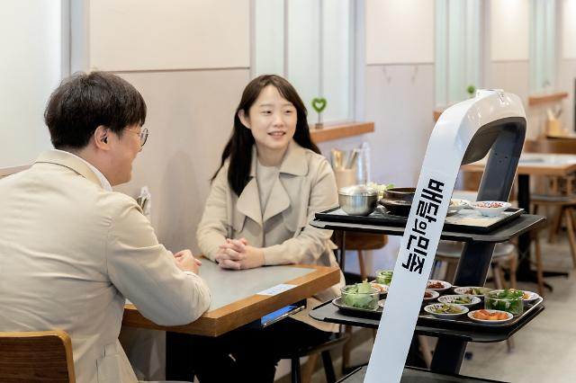 LG Electronics partners with food delivery service app to develop food delivery robot solution