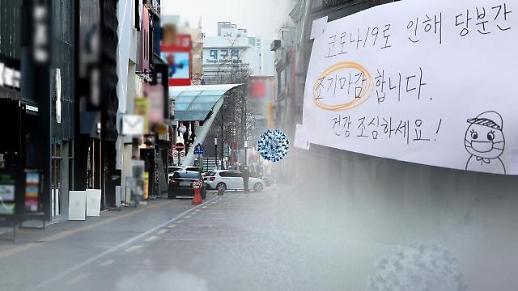 受新冠疫情影响 韩国1月消费降低3.1%