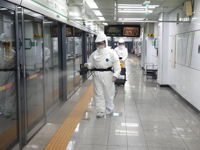 [코로나19]서울 지하철 역사 방역 주 2회로 확대…방역 소독도 대폭 강화