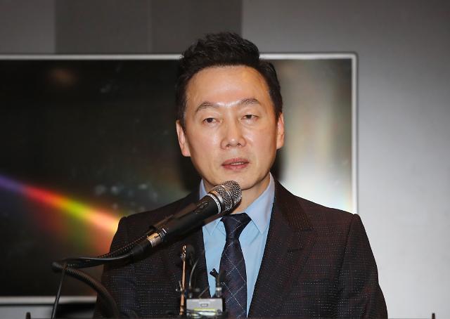 """정봉주, 열린민주당 창당…""""민주진보진영 내 분열 없게 할 것"""""""